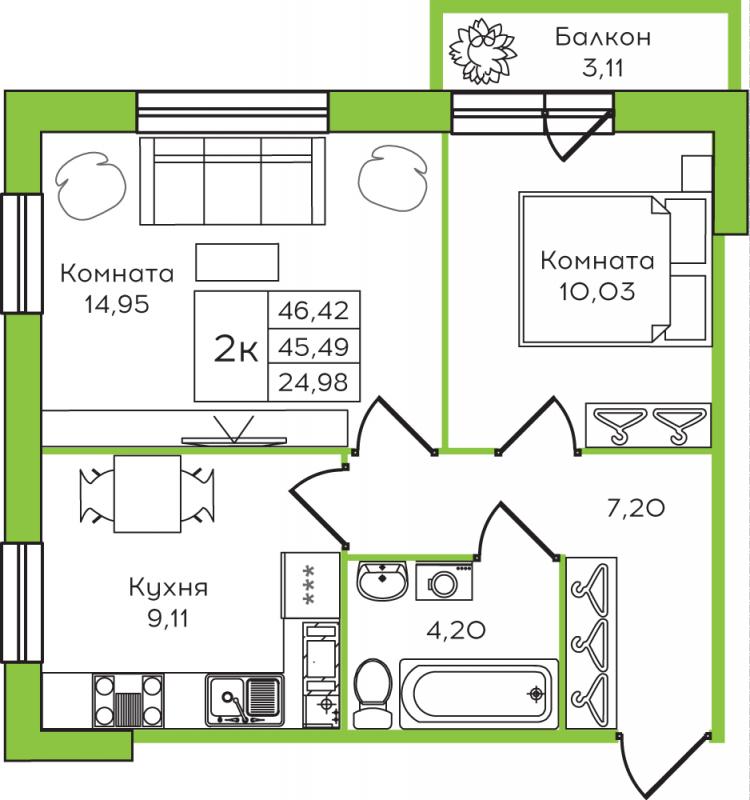 Планировка Двухкомнатная квартира площадью 46.42 кв.м в ЖК «Yolkki Village»